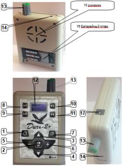 Схема управления электронным манком Дичь 2+